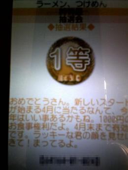 Junjoya12_100_org.jpg