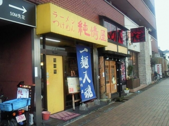 Junjoya12_101_org.jpg