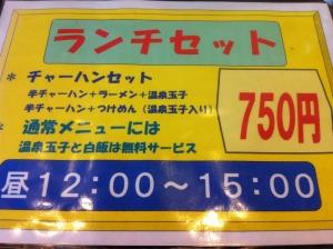 Junjoya12_203_org.jpg
