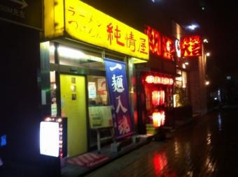 Junjoya12_301_org.jpg