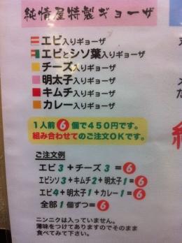 Junjoya12_303_org.jpg