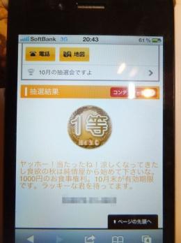 Junjoya12_400_org.jpg