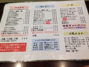 Junjoya_201_org.jpg