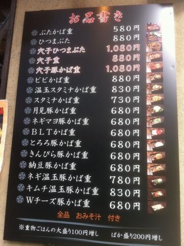 KabakuroMaeda_001_org.jpg