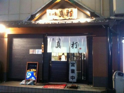 KadomaShinuchi_000_org.jpg