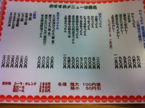 KadomaShinuchi_001_org.jpg