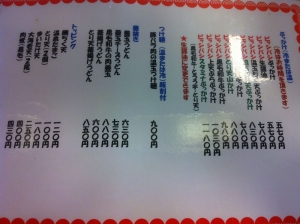KadomaShinuchi_002_org.jpg