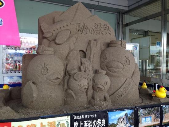 KagoshimaMaru1_000_org.jpg
