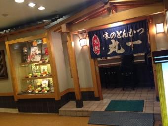 KagoshimaMaru1_002_org.jpg