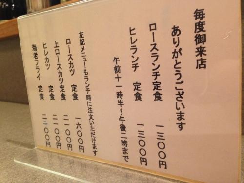 KagoshimaMaru1_003_org.jpg