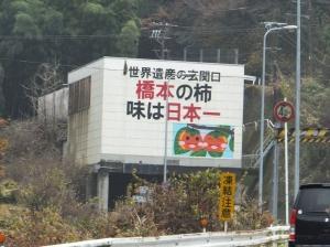 Kamuro_000_org.jpg