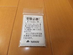 Kamuro_001_org.jpg