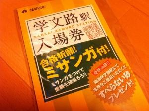 Kamuro_004_org.jpg
