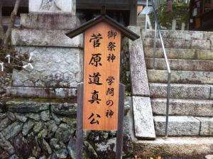 Kamuro_008_org.jpg