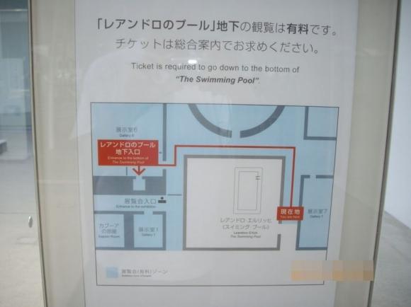Kanazawa21_008_org.jpg