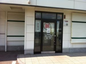 Kanazawa7thGyoza_007_org.jpg