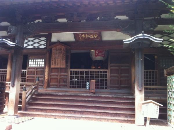 KanazawaMyouryuji_003_org.jpg
