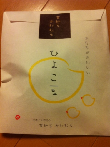 KanazawaMyouryuji_009_org.jpg