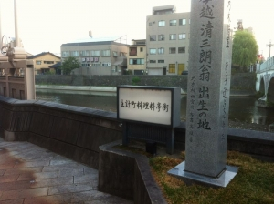 KanazawaPotter_002_org.jpg