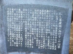 KanazawaPotter_011_org.jpg