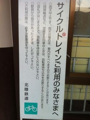 KanazawaPotter_013_org.jpg