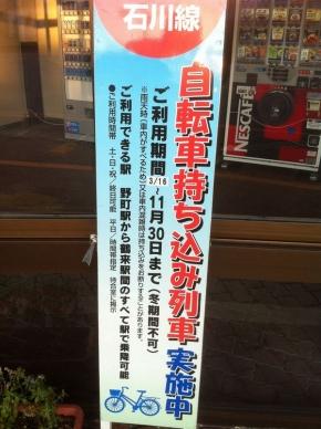 KanazawaPotter_014_org.jpg
