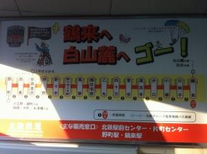 KanazawaPotter_015_org.jpg