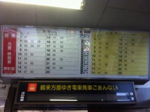 KanazawaPotter_016_org.jpg