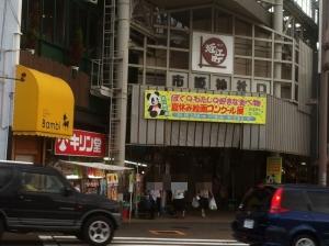 KanazawaYamasan_000_org.jpg