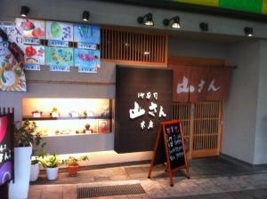 KanazawaYamasan_001_org.jpg