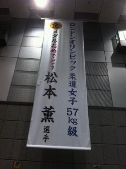 KanazawaYamasan_007_org.jpg