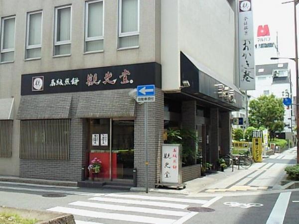 KankodoKoshien_002_org.jpg