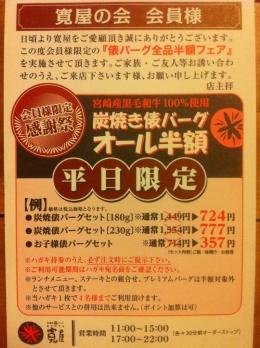 KanyaSakai_000_org.jpg