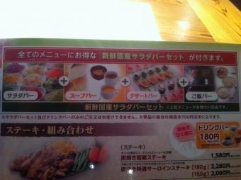 KanyaTondabayashi_101_org.jpg