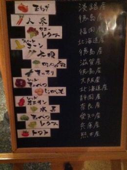 KanyaTondabayashi_114_org.jpg