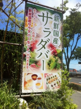 KanyaTondabayashi_202_org.jpg