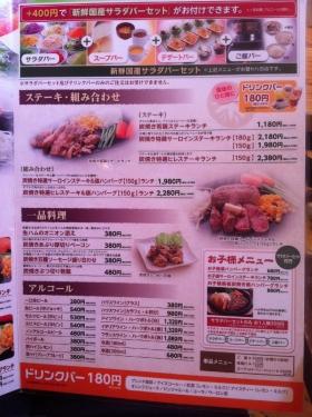 KanyaTondabayashi_204_org.jpg