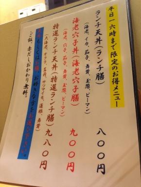 KarariYodobashiKyoto_001_org.jpg