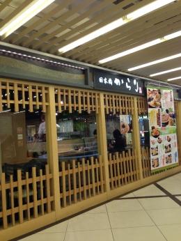 KarariYodobashiKyoto_009_org.jpg