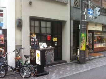 KarasumaOikeKamal_000_org.jpg