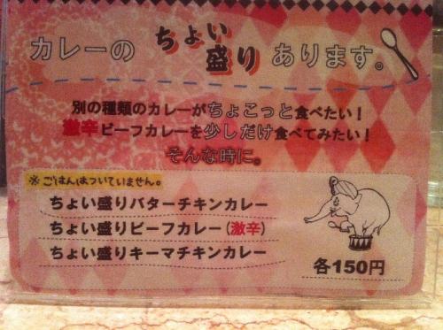 KarasumaOikeKamal_003_org.jpg
