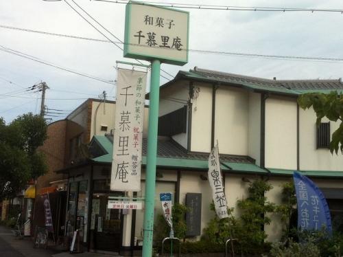 KawachinaganoChiborian_003_org.jpg