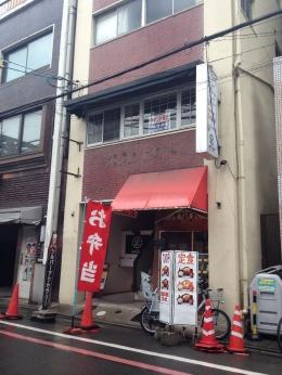 KawaramachiFukintei_000_org.jpg
