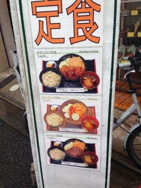 KawaramachiFukintei_001_org.jpg