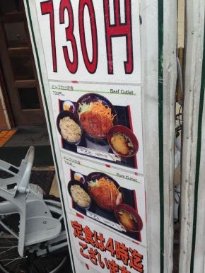 KawaramachiFukintei_002_org.jpg