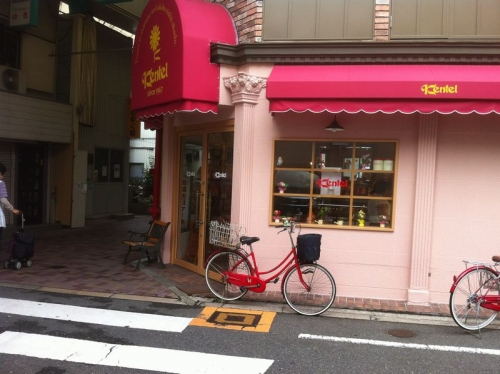 KentelImazatoShimmichi_000_org.jpg