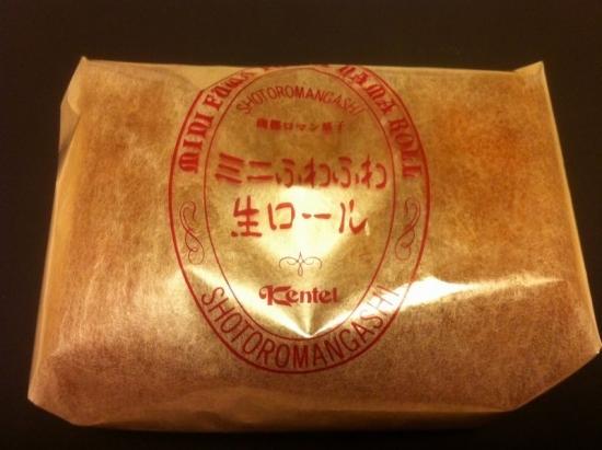 KentelImazatoShimmichi_002_org2.jpg