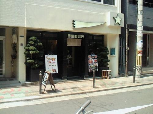 KinboshiPastaMinamiSenba_000_org.jpg