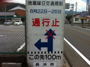 KinomotoTsuruya_000_org.jpg