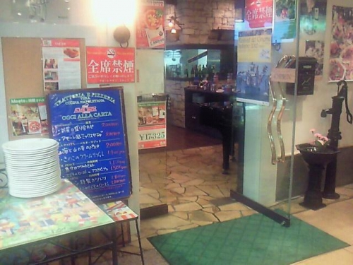 KireUriwariNaomi_001_org.jpg